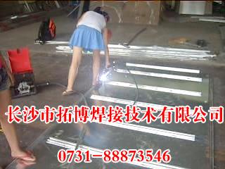 江苏山水交通工程有限公司采购拓博标牌铝焊机