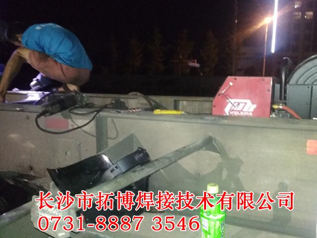 汽车铝大梁焊接修复
