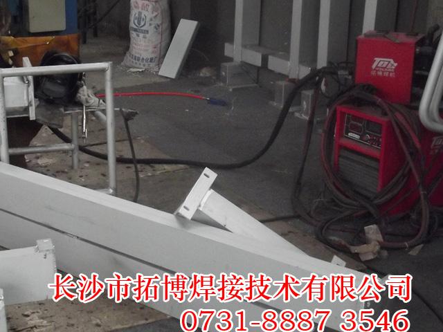 DPM-350铝焊机操作手法