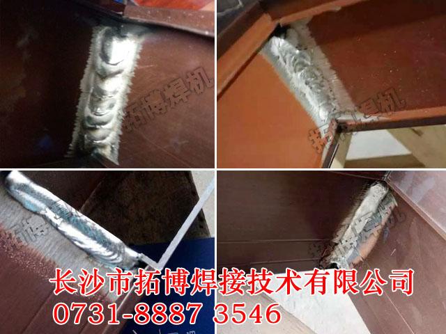 铝焊机焊接木纹转印铝合金