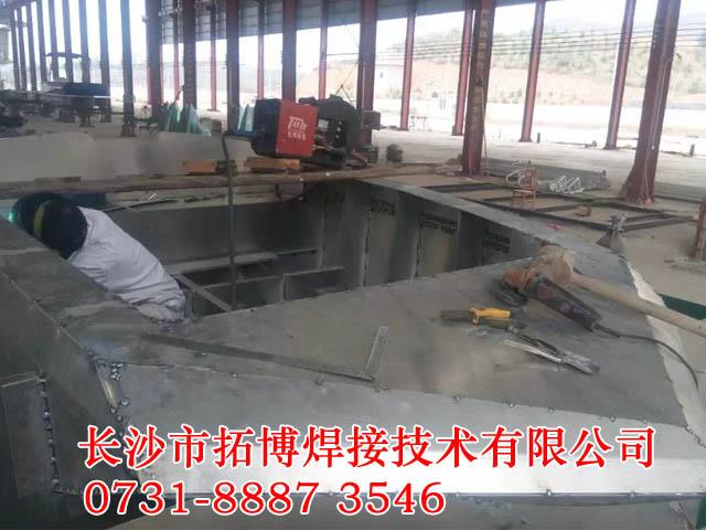 铝焊机焊接铝合金焊缝的断裂特性
