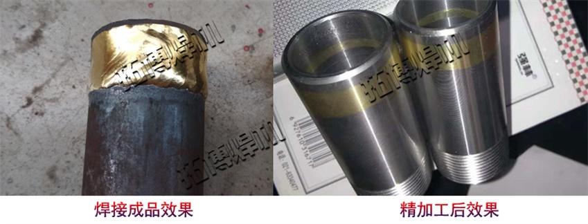 电磁阀铜堆焊机,铜堆焊机