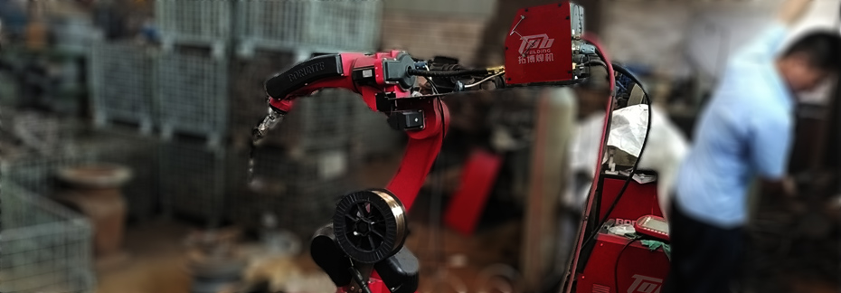 机械手调节<font color='red'>铝焊机</font>的电流