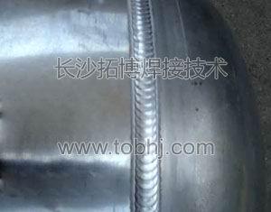 铝焊机焊接铝合金压力容器
