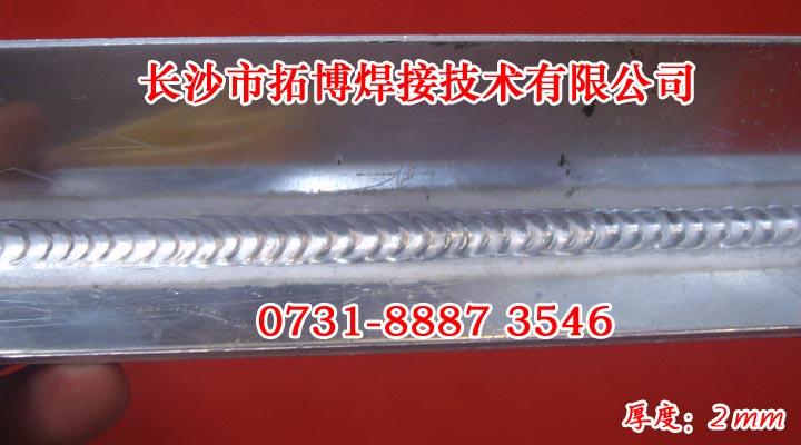 铝焊机之焊接接头设计