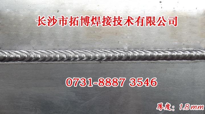 铝车身焊接用哪种铝焊机好