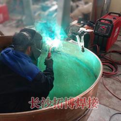 6mm厚度紫铜锅焊接