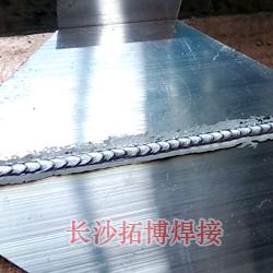 高速双脉冲铝焊机操作视频