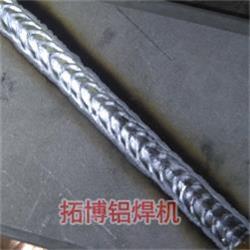 7系航空铝焊接