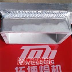 25mm厚度6063铝镁硅合金焊接