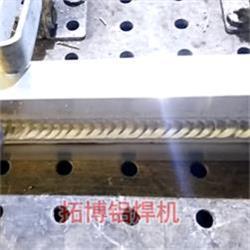 双脉冲铝焊机角焊视频