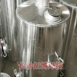铝焊机焊接铝锅炉效果