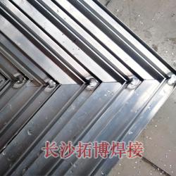 铝灯框焊接-PMIG铝焊机